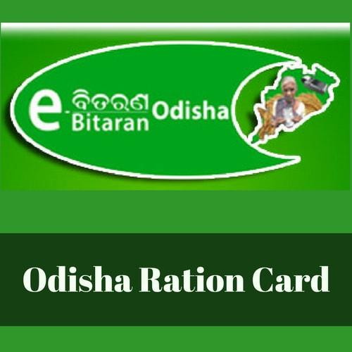 Odisha Ration Card e-Bitaran